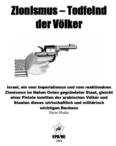 antisemitische KPD-ML-Broschüre