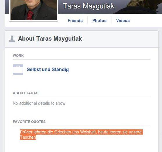 Maygutiak basht Griechen